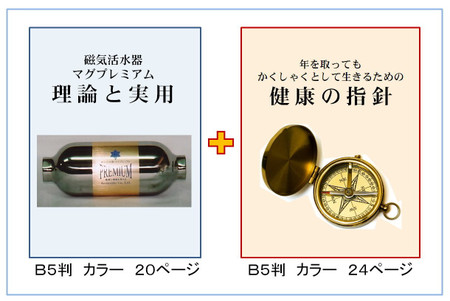 Siryouhagaki4_3